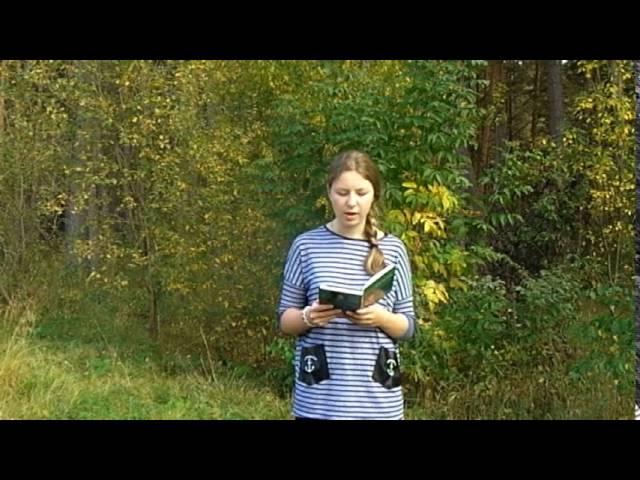 Елена Дубатова читает произведение «Вечер» (Бунин Иван Алексеевич)