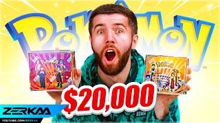 I Spent $20,000 On Pokemon Cards...
