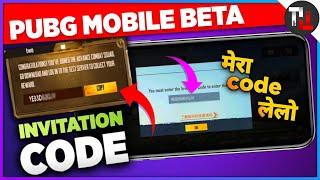 HOW TO GET PUBG MOBILE BETA INVITATION CODE | How to Login Pubg Mobile Beta Version screenshot 4