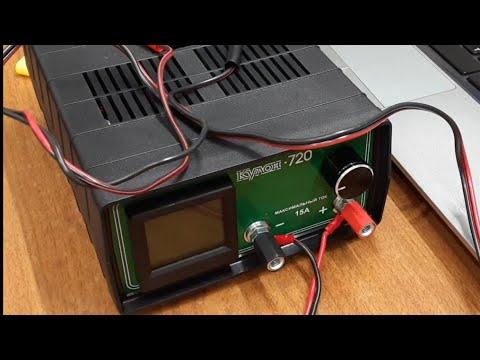 Новинка 2020 Зарядное устройство Кулон 720.