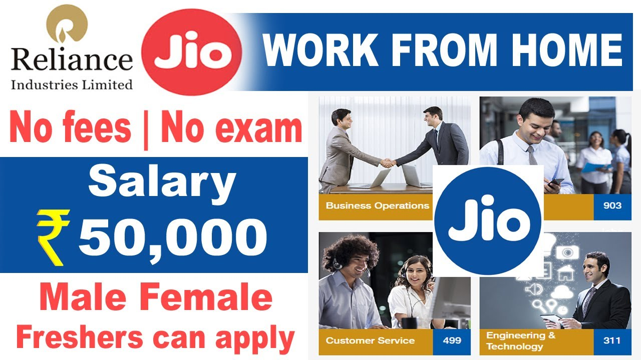 Download Jio work from home jobs   Private Company job   Private job at home    Work from home   Online jobs