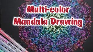 Multi-color Mandala Art - Speed Drawing