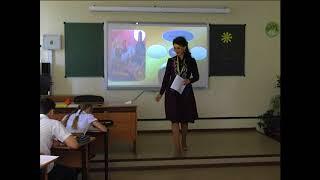 Урок осетинской литературы, 7 класс, Валиева_И. Т., 2017