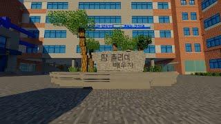 마인크래프트로 졸업식