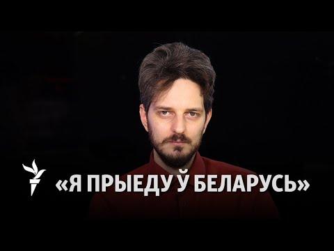 Максім Кац пра
