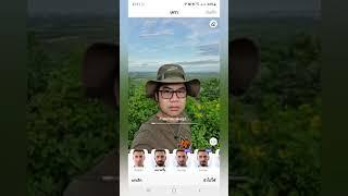 แอพแต่งหน้าแก่ ด้วยมือถือ FaceApp screenshot 3