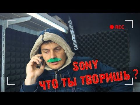 Что творит Sony !? Проблемы с Hard Reset | Разблокировка Sony Xperia 10 I4113 | FRP Lock