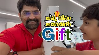 Surprise GIFT Shopping For Wife's Happy Birthday| అమ్మ కోసం లక్ష అయింది | Vlog| Sushma Kiron