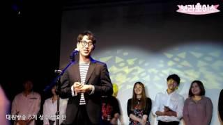 성방tv 공개방송 오프라인 이벤트_성우들의 매력발산