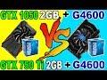 GTX 1050  VS  GTX 750 ti | Pentium G4600 |Comparison |