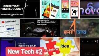 New tech #2 Facebook memes app, Samsung Galaxy S11, Redmi K30 lunche, Mi band 3i,