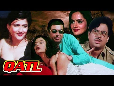 Qatl | Full Movie | Sanjeev Kumar | Shatrughan Sinha | Sarika | Hindi Thriller Movie