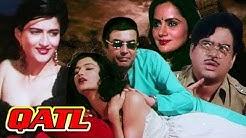 Qatl   Full Movie   Sanjeev Kumar   Shatrughan Sinha   Sarika   Hindi Thriller Movie