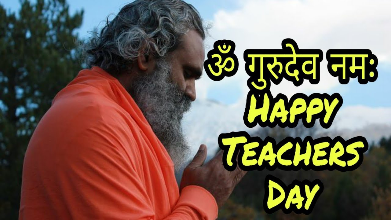#Happy#Teachers#Day#Whatsapp#status#2019 | Happy Teachers Day Images Quotes  Status Wishes Messages