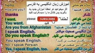 ویدیو برای آموزش زبان انگلیسی,آموزش زبان انگلیسی به فارسی ,بهترین آموزش