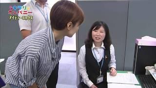 51 長崎キラリ☆カンパニー「アイティーエックス株式会社」