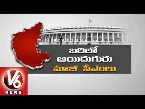 5 Ex CM's Compete in Loksabha Elections This time