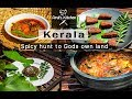 Kerala | Spicy Hunt To Gods Own Land | Teaser | Arul's Kitchen video