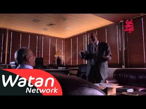 مسلسل العرّاب نادي الشرق الحلقة 16 كاملة HD 720p / مشاهدة اون لاين