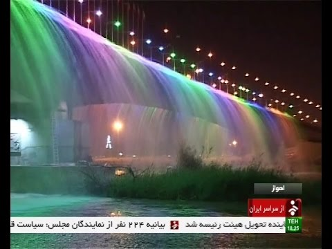 Iran Ahvaz city, Karun nights in winter شبهاي زمستاني كارون