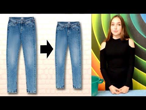 Как постирать штаны чтобы они сели