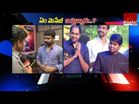 Filmmakers And Producers Response On Effect of Cinema on Society | Censor Board | Tirupati
