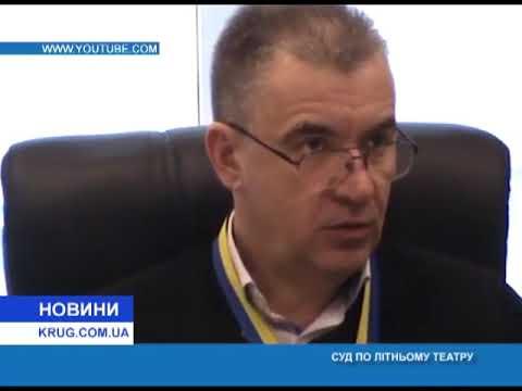 Новости(рус.) от 5.02.2020
