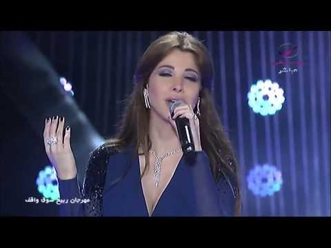 نانسي عجرم - احساس جديد - سوق واقف 2014