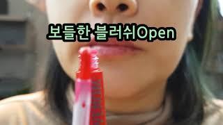 듀왑 립베놈 로얄베놈 올리브영 립플럼퍼