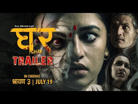 ghar-|-nepali-horror-movie-official-trailer-2019/2076-|-arpan-thapa,surakshya-panta,benisha-hamal