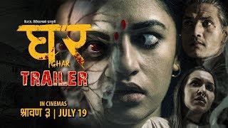 GHAR | Nepali Horror Movie Official Trailer-2019/2076 |  Arpan Thapa,Surakshya Panta,Benisha Hamal