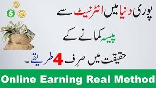 Earn Unlimited Daily Rs500
