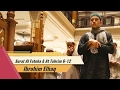 Ibrohim El Haq - Surat Al Fateha & At Tahrim 6-12