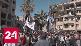 Почти 4 тысячи боевиков вышли через гумкоридор в районе Мухайям Аль-Вафедина - Россия 24
