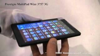 Планшет Prestigio MultiPad Wize 3757 3G