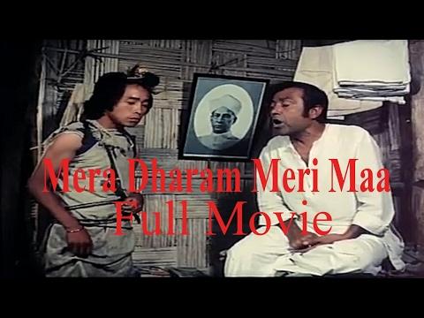 Mera Dharam Meri Maa | Arunachal Pradesh | Movie