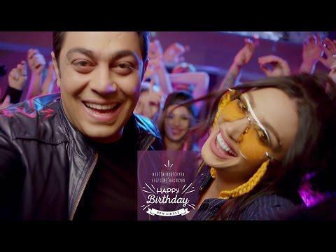 Martin Mkrtchyan & Hripsime Hakobyan - Happy Birthday