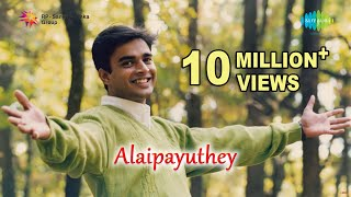 Video Alaipayuthey | Pachchai Nirame song download MP3, 3GP, MP4, WEBM, AVI, FLV Agustus 2018