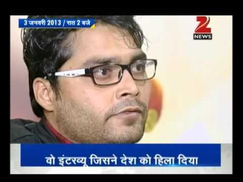 DNA: Delhi gang-rape victim's friend relives the horror in this video archive Mp3
