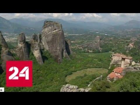 Многовековое наследие Греции