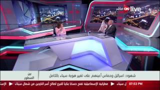 بالفيديو.. خبير عسكري: أسطورة 'جبل الحلال' تفتت على أيدي الجيش المصري