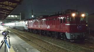 【臨時】EF81 80+E26系回9841カシオペア紀行回送鶴岡駅発車