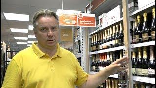 """Какие вина можно покупать в сети магазинов """"Пятёрочка"""""""