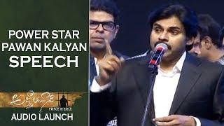 Agnyaathavaasi Audio Launch - Pawan Kalyan - Trivikram - Anirudh