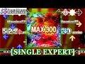 【DDR MAX】 MAX 300 [SINGLE EXPERT] 譜面確認+クラップ