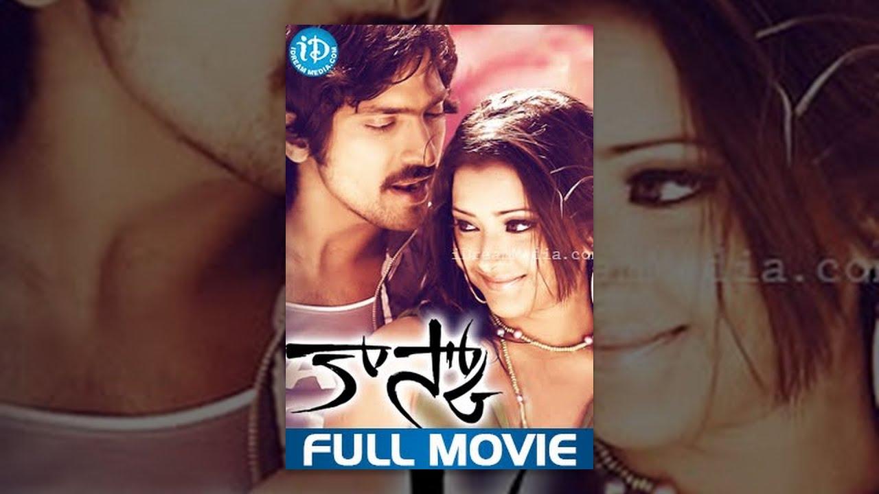 Download Kasko Full Movie | Vaibhav, Swetha Basu Prasad, Brahmanandam | G Nageswara Reddy | Premji Amaran