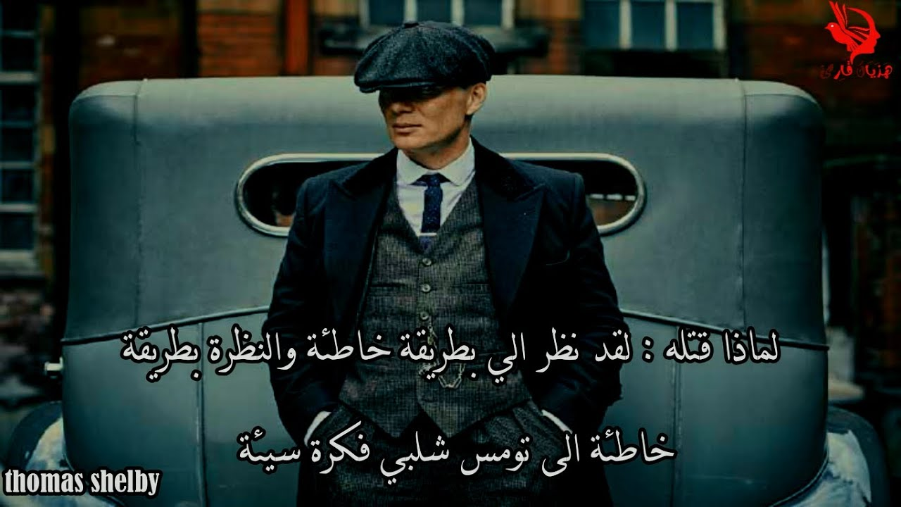 The Real Thomas Shelby Of Peaky Blinders Man Of Many 3
