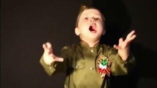 СВЯЩЕННАЯ ВОЙНА поёт 4 х летний малыш. Потрясающе!