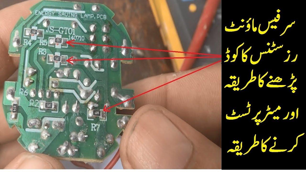 20Pcs x 10K Ohm Resistor 0805 5/% SMD Micro Nano Chip Surface Mount Pack Set Lot