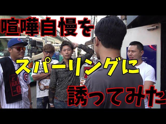バー 大阪 ぼったくり 【注意!】ぼったくりガールズバーや居酒屋を見分ける方法「5つのポイント」とは?
